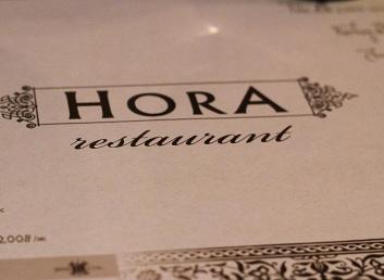 Hora restaurant