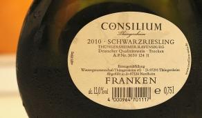 Schwarzriesling/Pinot Meunier