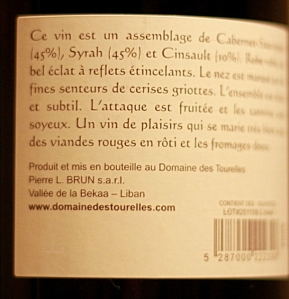 vin libanez
