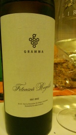 Gramma Feteasca Regala 2012