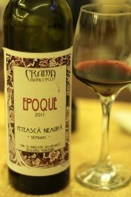 vin Mega Image