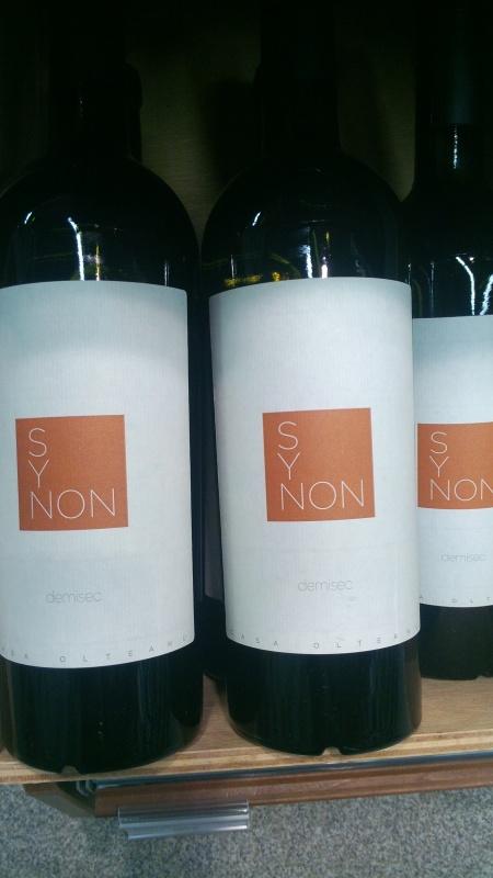 gama de vinuri Gramma pentru Mega Image
