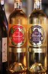 vinuri dulci Domeniile Boieru