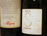 Allegrini 2008 Valpolicella