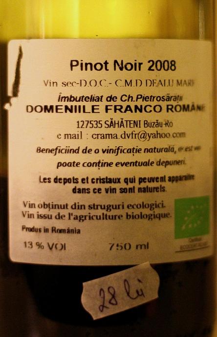 vin bio romanesc 2008