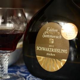 vin rosu german