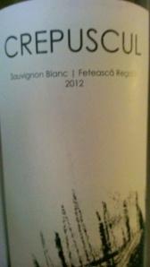 Crepuscul Sauvignon Blanc si Feteasca ALba