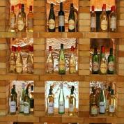 biblioteca de vinuri din Alba