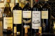 vinuri pentru mancare mexicana