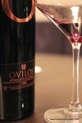 Ovilos 2008