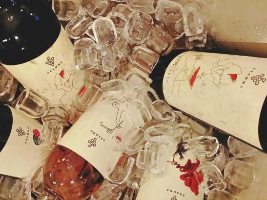 vinuri Gramma la degustare